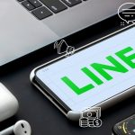 Changes in Line Marketing